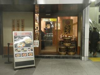Yoroku1105_03