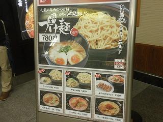 Yoroku1105_04