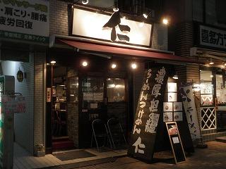 Jin1105_04