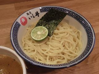 Ishii1106_03