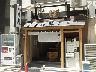Ishii1106_04