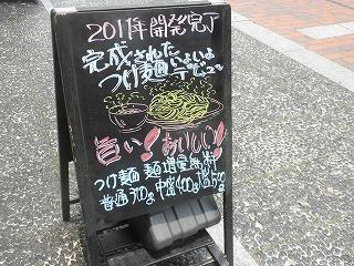 Kagura1106_04
