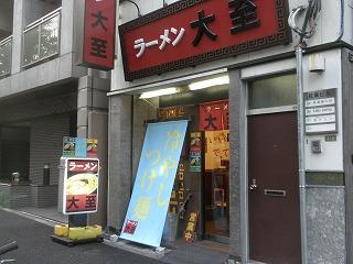 Daishi1106_04