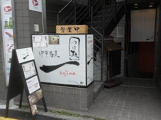 Hajime1106_04