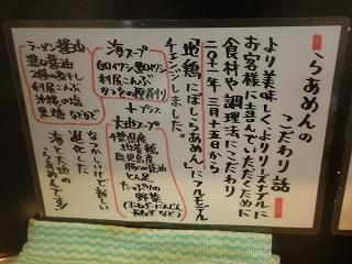 Hiroya1106_01