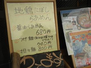 Hiroya1106_05