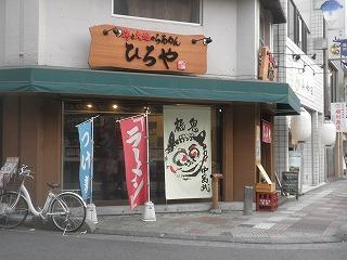 Hiroya1106_06