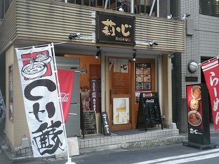 Rishin1106_03