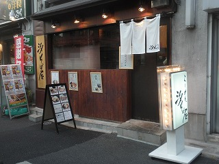 Shiosoba1107_04