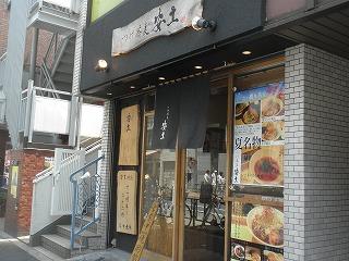 Azuchi1107_05