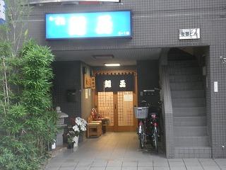 Mentama1107_01