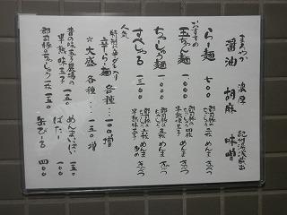 Mentama1107_03