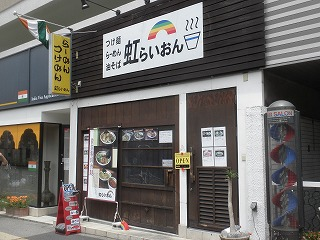 Niji1107_04