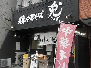 Usagi1107_04