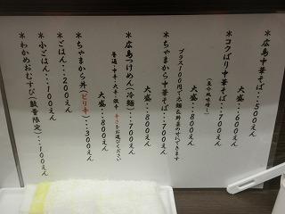Usagi1107_05