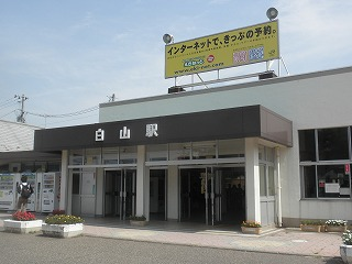 20110724017
