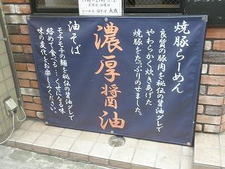 Taiga1107_03