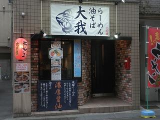 Taiga1107_04