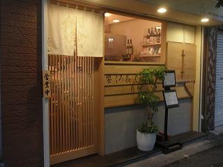 Kuroki1107_05