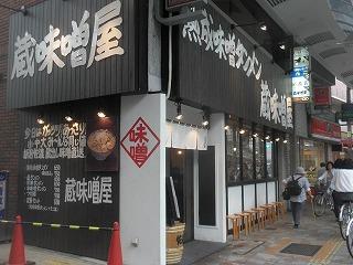 Kuramiso1107_04