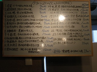 Goshi1108_02