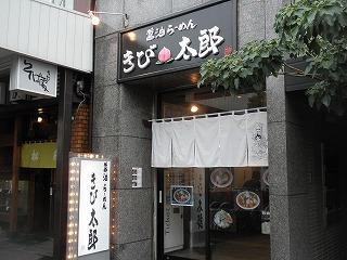 Kibi1108_01