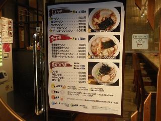 Takemaru1108_04