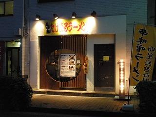 Takemaru1108_05