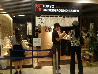 Tokyogan1108_04
