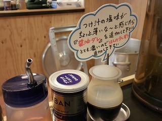 Higaki1109_01