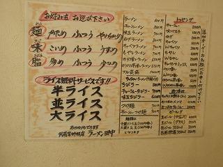 Tanaka1109_04