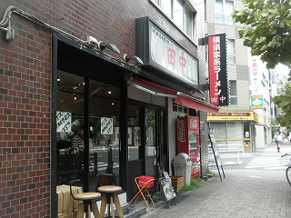 Tanaka1109_05