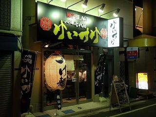 7keisuke_1109_04