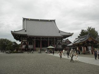 20110923041