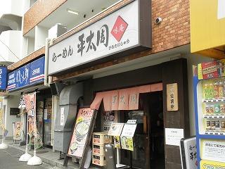 Hiratai1109_04