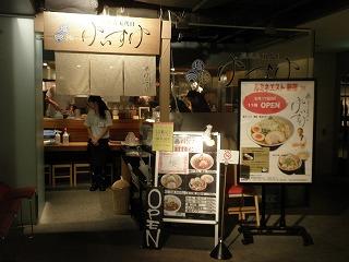 Keisuke51109_04
