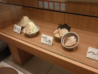 Yamagishi1109_03