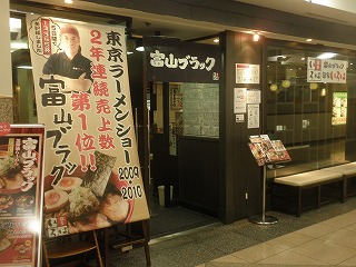 Iroha1110_03