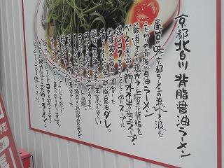 Kairiki1110_03