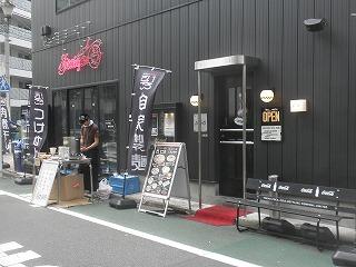 Saikoro1110_04