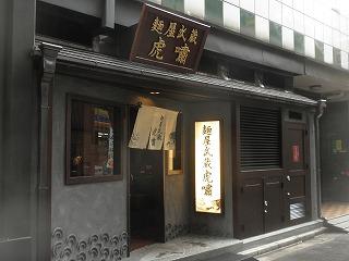 Kosyou1110_04