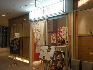 Hikari1110_03