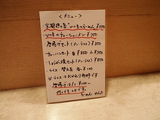 Kanta1110_01