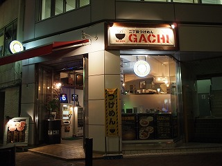 Gachi1110_03
