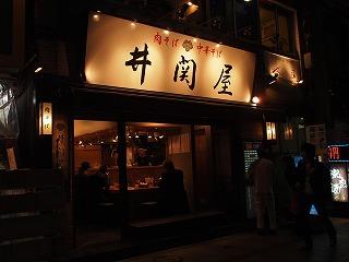 Iseki1110_03