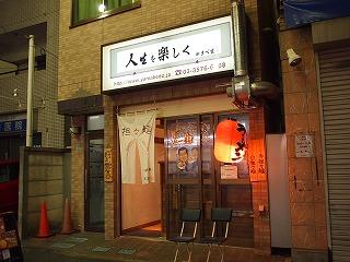 Yamabe1110_06
