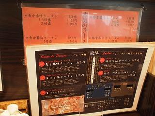 Yusaku1110_01