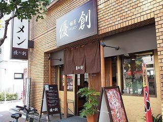 Yusaku1110_04