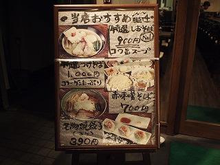 Kinjitou1111_03