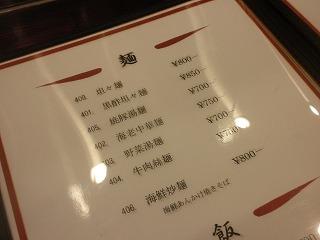 Meikaon1111_01